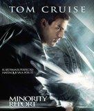Minority Report - Spanish Movie Cover (xs thumbnail)