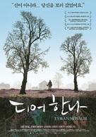 Tyrannosaur - South Korean Movie Poster (xs thumbnail)