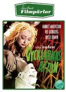 Gycklarnas afton - Swedish DVD movie cover (xs thumbnail)