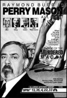 Perry Mason: The Case of the Murdered Madam - poster (xs thumbnail)