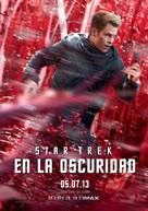 Star Trek: Into Darkness - Spanish Movie Poster (xs thumbnail)