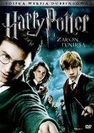 Harry Potter and the Order of the Phoenix - Polish DVD cover (xs thumbnail)