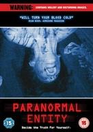 Paranormal Activity - British Movie Cover (xs thumbnail)