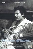 Divorzio all'italiana - Italian DVD cover (xs thumbnail)