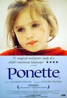 Ponette - Australian Movie Poster (xs thumbnail)