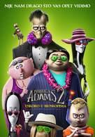 The Addams Family 2 - Serbian Movie Poster (xs thumbnail)
