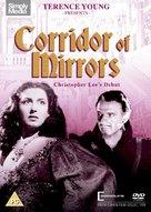Corridor of Mirrors - British DVD cover (xs thumbnail)