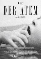 Der Atem - German Movie Poster (xs thumbnail)