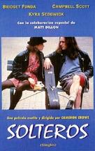 Singles - Spanish Movie Cover (xs thumbnail)