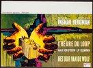 Vargtimmen - Belgian Movie Poster (xs thumbnail)