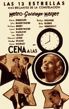 Dinner at Eight - Spanish Movie Poster (xs thumbnail)