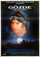 The Favorite - Turkish Movie Poster (xs thumbnail)