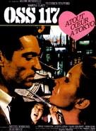 Atout coeur à Tokyo pour O.S.S. 117 - French Movie Poster (xs thumbnail)