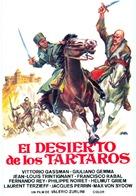 Il deserto dei Tartari - Spanish Movie Poster (xs thumbnail)