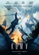Coma - Latvian Movie Poster (xs thumbnail)