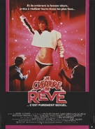 Weird Science - French Movie Poster (xs thumbnail)