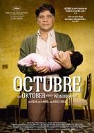 Octubre - Swiss Movie Poster (xs thumbnail)