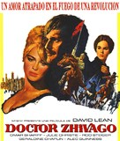Doctor Zhivago - Spanish Blu-Ray cover (xs thumbnail)