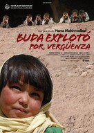 Buda as sharm foru rikht - Spanish Movie Poster (xs thumbnail)