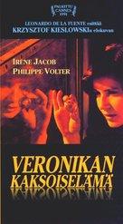 La double vie de Véronique - Finnish VHS cover (xs thumbnail)