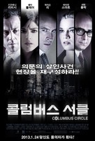 Columbus Circle - South Korean Movie Poster (xs thumbnail)