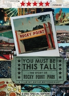 You Must Be This Tall: The Story of Rocky Point Park - Movie Cover (xs thumbnail)