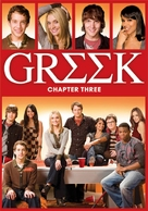 """Greek"" - Movie Cover (xs thumbnail)"