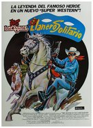 The Legend of the Lone Ranger - Puerto Rican Movie Poster (xs thumbnail)