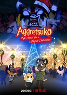 """""""Aggretsuko"""" - Movie Poster (xs thumbnail)"""