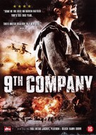 The 9th Company - Dutch DVD cover (xs thumbnail)