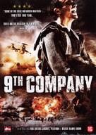 The 9th Company - Dutch DVD movie cover (xs thumbnail)