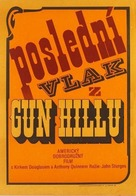 Last Train from Gun Hill - Czech Movie Poster (xs thumbnail)