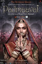 Padmavati - Indian Movie Poster (xs thumbnail)