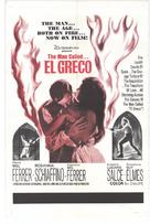 El Greco - Movie Poster (xs thumbnail)