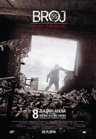 Broj 55 - Croatian Movie Poster (xs thumbnail)