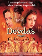 Devdas - French Movie Poster (xs thumbnail)