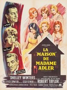 A House Is Not a Home - French Movie Poster (xs thumbnail)