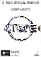 Stone - Australian DVD cover (xs thumbnail)
