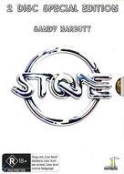 Stone - Australian DVD movie cover (xs thumbnail)
