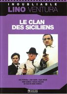 Le clan des Siciliens - French DVD cover (xs thumbnail)