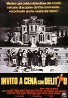 Murder by Death - Italian Theatrical movie poster (xs thumbnail)