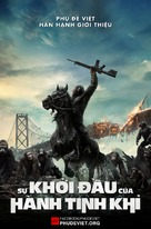 Dawn of the Planet of the Apes - Vietnamese Movie Poster (xs thumbnail)