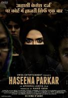 Haseena - Indian Movie Poster (xs thumbnail)