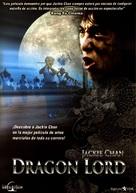 Dragon Lord - Spanish Movie Cover (xs thumbnail)