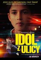 Ya Tayr El Tayer - Polish Movie Poster (xs thumbnail)