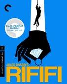 Du rififi chez les hommes - Blu-Ray cover (xs thumbnail)