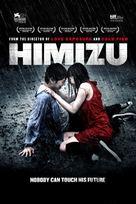 Himizu - DVD movie cover (xs thumbnail)