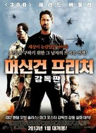 Machine Gun Preacher Dvd Cover