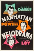 Manhattan Melodrama - Movie Poster (xs thumbnail)