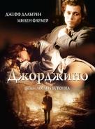 Giorgino - Russian Movie Poster (xs thumbnail)